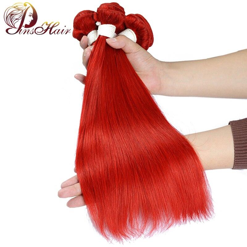 Pinshair Red Peruvian Human Hair Bundles 99J Burgundy Straight Hair Bundles Non Remy Hair Extensions 1/3 Bundles Deal 10-26 Inch
