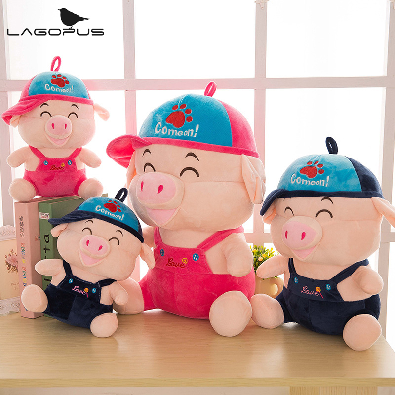Новый Маленький Плюшевый Фредди Игрушки Пепа Свинья Mcdull Fnaf Милой Улыбкой куклы и Мягкие Игрушки Лучший Подарок Предпочтительным для Мальчиков и Девочек