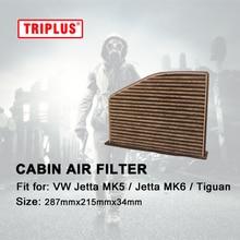 Cabin Air Filter for VW Jetta MK5 / Jetta MK6 / Tiguan 1pc, Jetta V, Jetta VI Activated High Carbon Pollen Air Filters