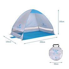 Quick Automatic Opening Beach Tent for 1-2 Person Outdoor Ultraviolet-proof Waterproof Tent Summer Tent for Camping Fishing