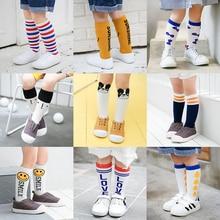 2017 ฤดูใบไม้ร่วงฤดูหนาวเด็กเด็กสาวเข่าสูงถุงเท้าทารกเด็กผ้าฝ้ายถุงเท้าสั้นสปอร์ตสวมใส่ P008