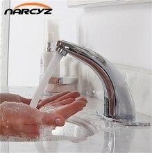 Автоматическая inflared Сенсор кран для ванной раковина экономии воды Индуктивный Электрический воды Смеситель Бесплатная touchles колдуотер HZY-2