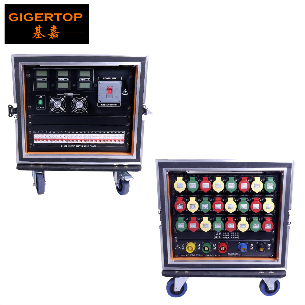 Gigertop Flightcase 9U Power Distribution Box 6m2 Delixi Power Cable 24 Road 32A Industrial Power Plug Waterproof IP44 CE ROHS distribution