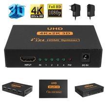 Good Quality UHD 3D 4K*2K Full HD 1080p 1X4 HDMI Splitter 4 Ports Hub Repeater Amplifie for HDTV/PC Satellite TV Receiver