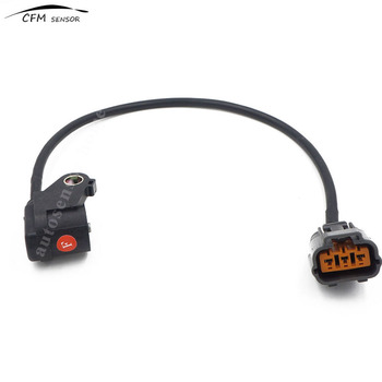 New Brand Crankshaft Position Sensor J5T154 For Mazda image