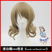 HSIU NEW High Quality You Watanabe Cosplay Wig Love Live Sunshine Costume Play Wigs Halloween Costumes
