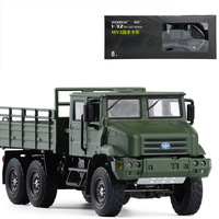 JACKIEKIM 1/36 Scale Military Model Toys Faw Jiefang Mv3 Tactical Truck Sound&Light Diecast Metal Car Model Toy For Gift/Kids