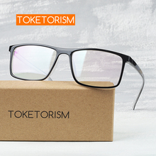 Toketorism high fashion rectangle glasses for myopia spectacle frames women men 9242