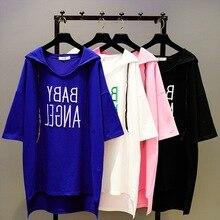 coréen hauts étudiant T-shirt