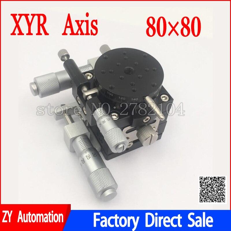 XYR achse 80mm mikrometer Manuelle trimmen plattform Übersetzung und drehtisch Kreuz schiene LSP80-L Hohe präzision