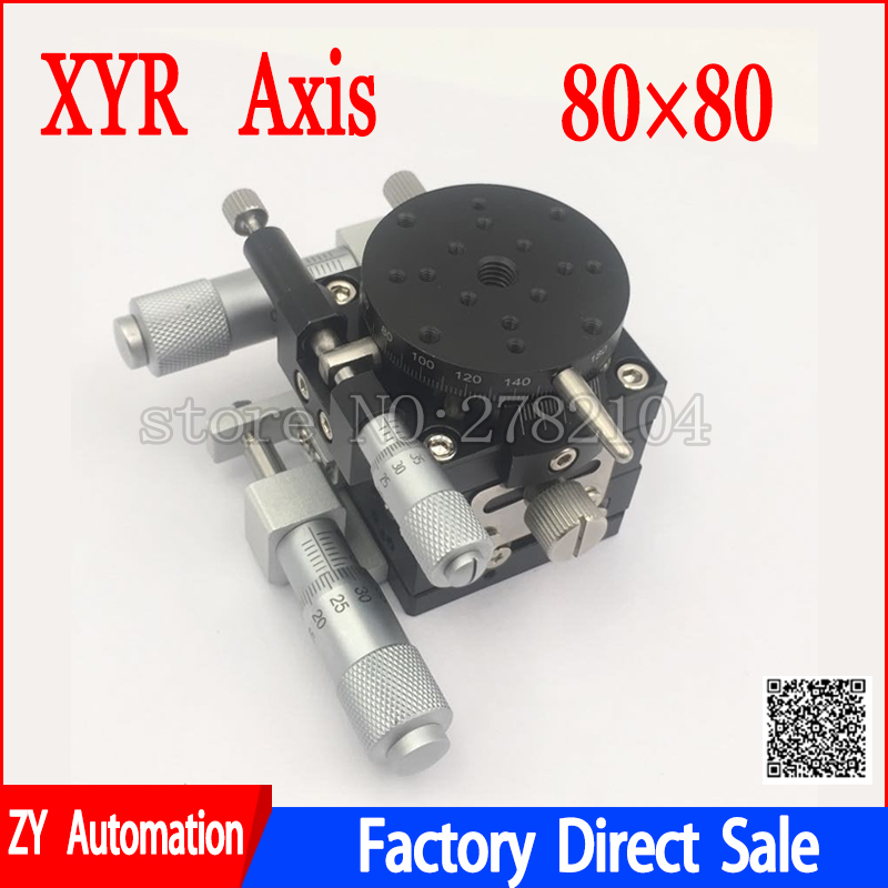 XYR axis 80mm micrometer Manual trimming platform Translation table and rotary table Cross rail LSP80-L High precision цены
