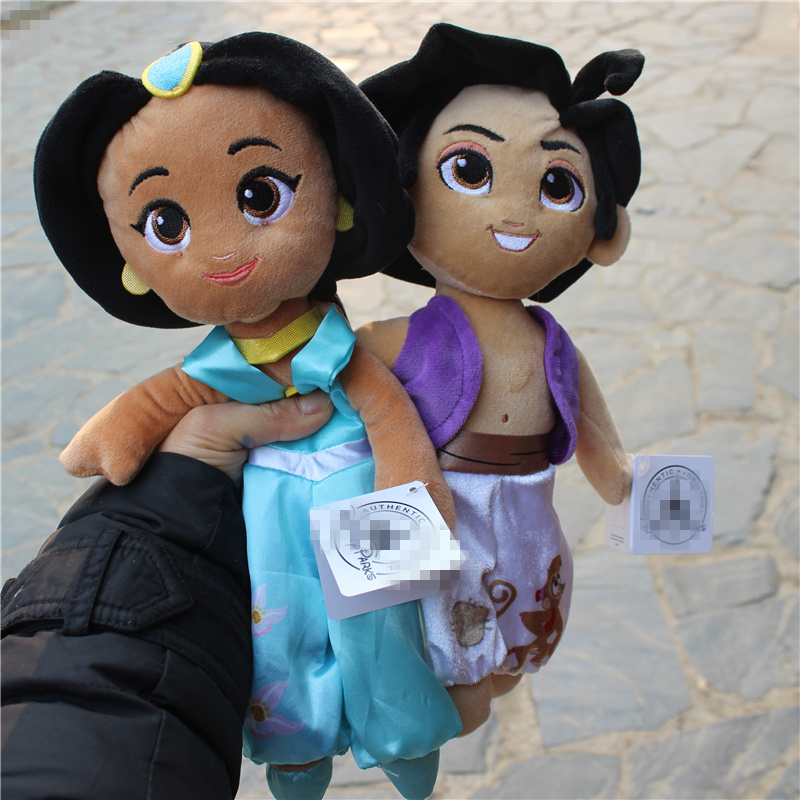 Dolls & Stuffed Toys 2pcs Original 28-30cm Aladdin And The Magic Lamp Collecition Figure Toys Aladdin Jasmine Princess Stuffed Plush Soft Toys Movies & Tv