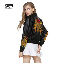 b04492b01 Womens Leather Bomber Jacket Promotion-Shop for Promotional Womens ...