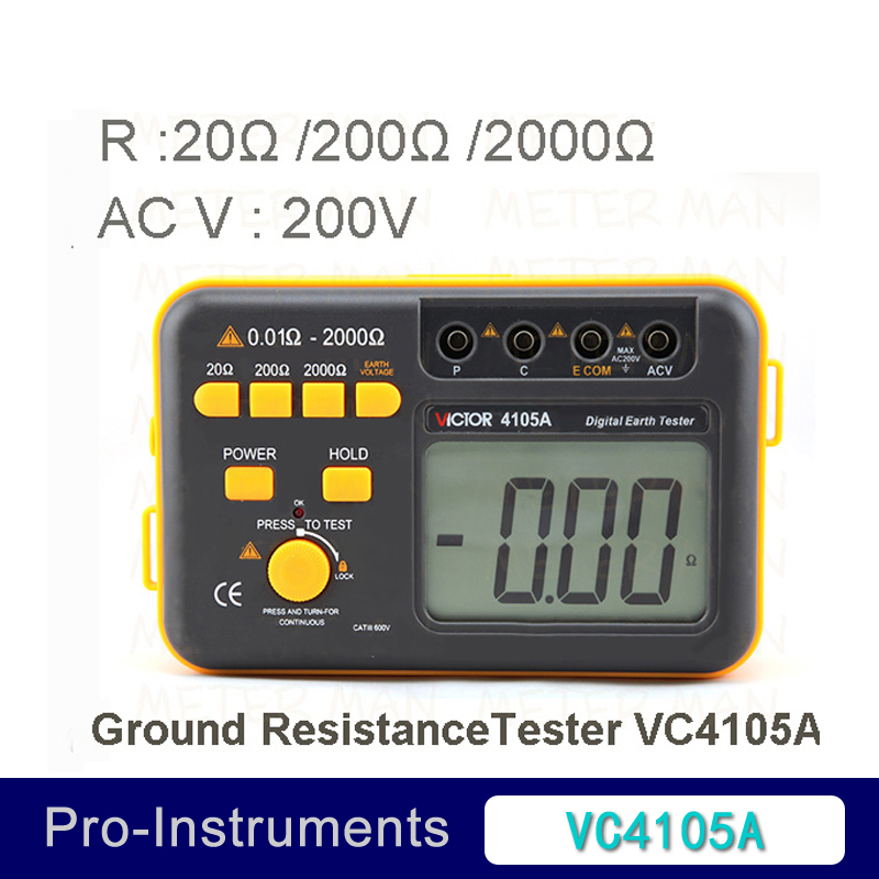 VC4105A LCD Digital Earth Resistance Tester Ground Resistance Voltage Meter Lightning Rod Measuring Instrument Tools  ac millivoltmeter rvt 322 measuring instrument withstand voltage tester pressure hipot tester resistance electronics parameter