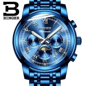 Image 2 - สวิตเซอร์แลนด์นาฬิกากลไกอัตโนมัตินาฬิกาผู้ชาย Binger Luxury Brand นาฬิกาบุรุษนาฬิกาแซฟไฟร์นาฬิกากันน้ำ relogio masculino B1178 8