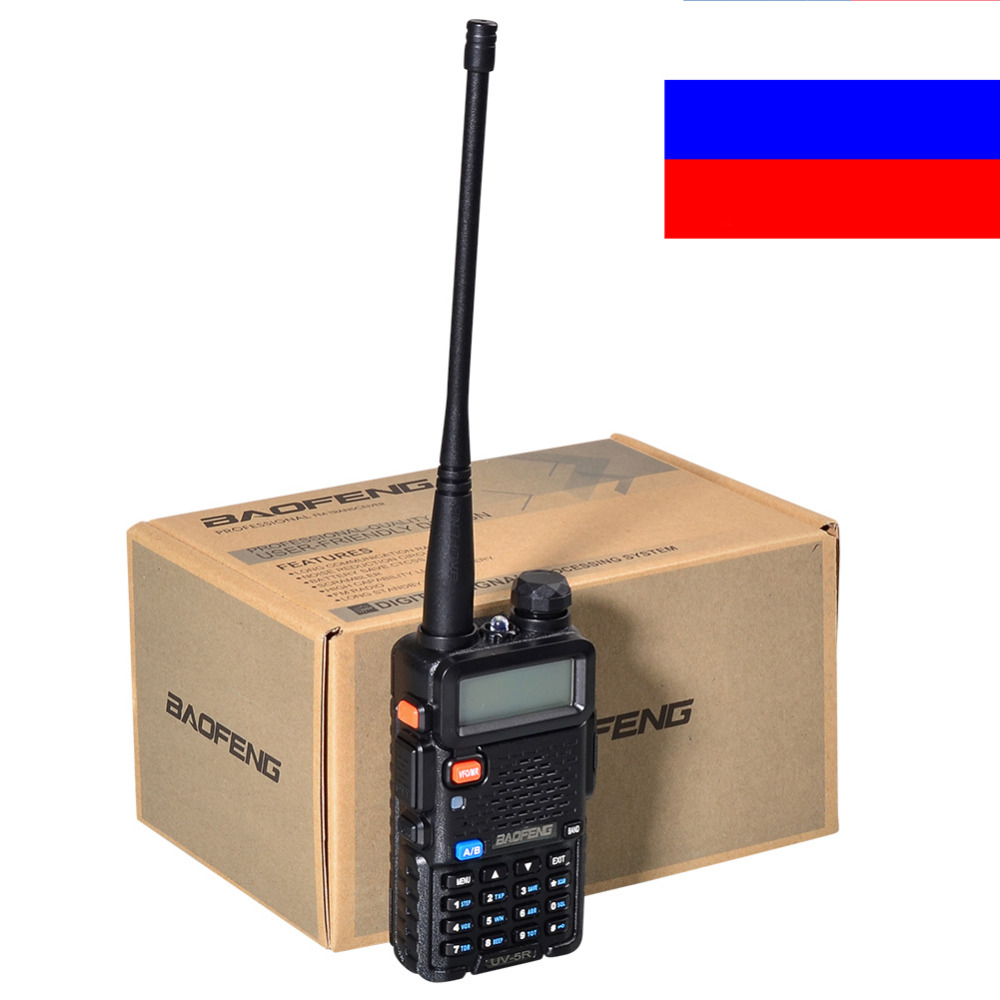 brand new black baofeng uv 5r walkie talkie vhf uhf 136 174 400 520mhz two way radio ru stock. Black Bedroom Furniture Sets. Home Design Ideas