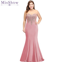 e37120202d7 2019 пыльно-розовое длинное вечернее платье с русалочкой плюс размер  Золотой аппликацией лиф Вечерние вечернее