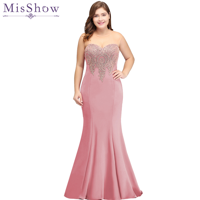 2019 Dusty Pink Long Mermaid Evening Dress Plus Size Gold Appliques