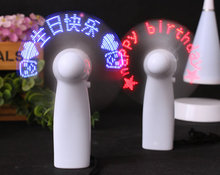 funny toy science toy LED display fan