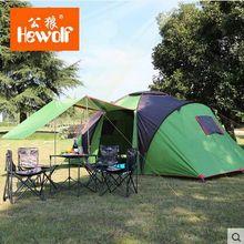 Hewolf 4-6 Personne UV Étanche 2 Chambres 1 Salon 2 couche randonnée family party de pêche base plage camping en plein air tente