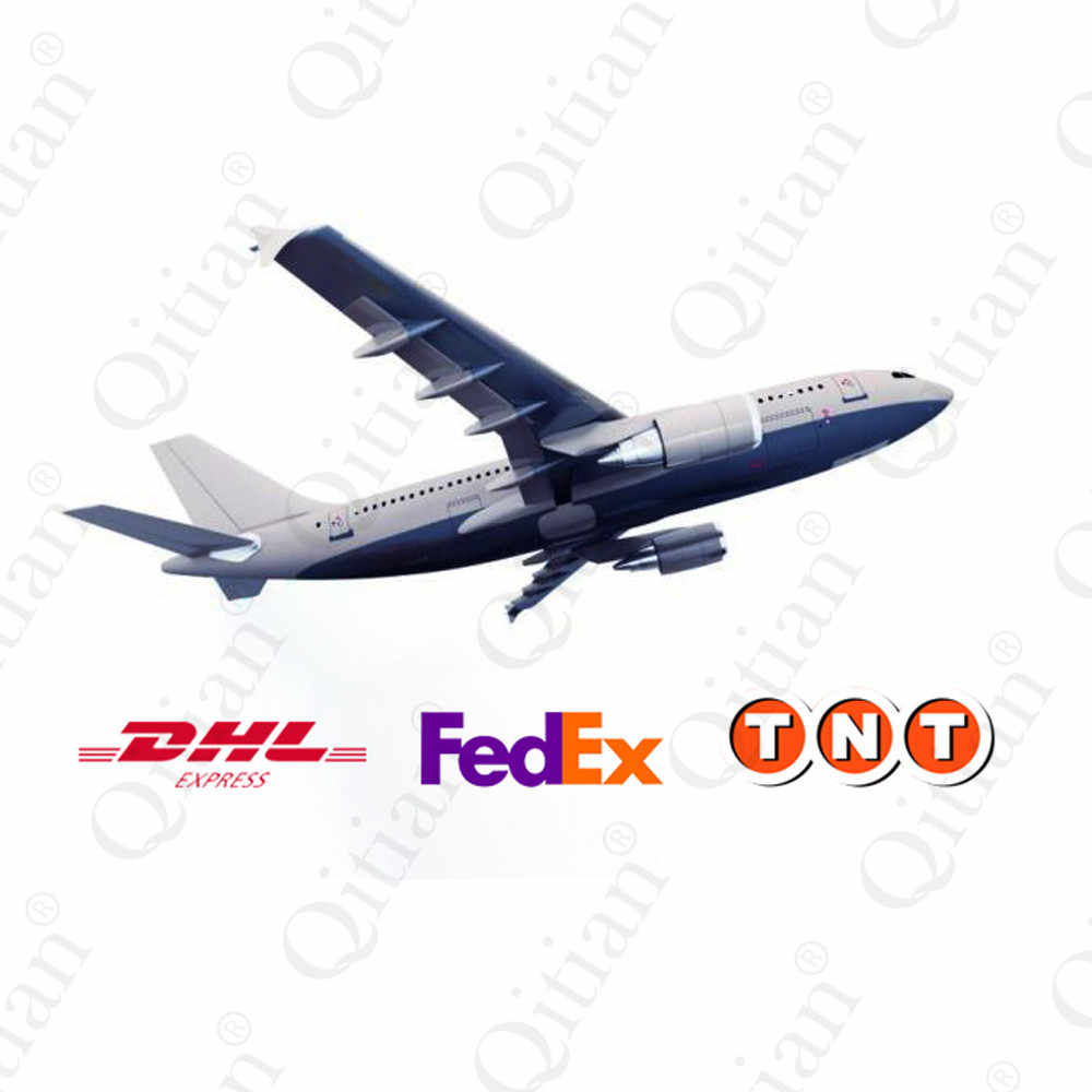 Extra Shipping Fee For DHL Fedex TNT SF Express-Qitian Customized Jewelry
