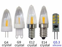 LED G4 G9 E12 E14 crystal Light G5.3 Siliconen gloeilamp 110v 220v G4 Kristal lamp E14 g9 Kristal licht g5.3 220v led(China)