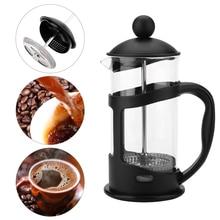 350 600 1000 мл кофейник Метод давления горшок французский фильтр пресс горшок термостойкий Перколятор инструмент для стекла фильтр для чайной кружки