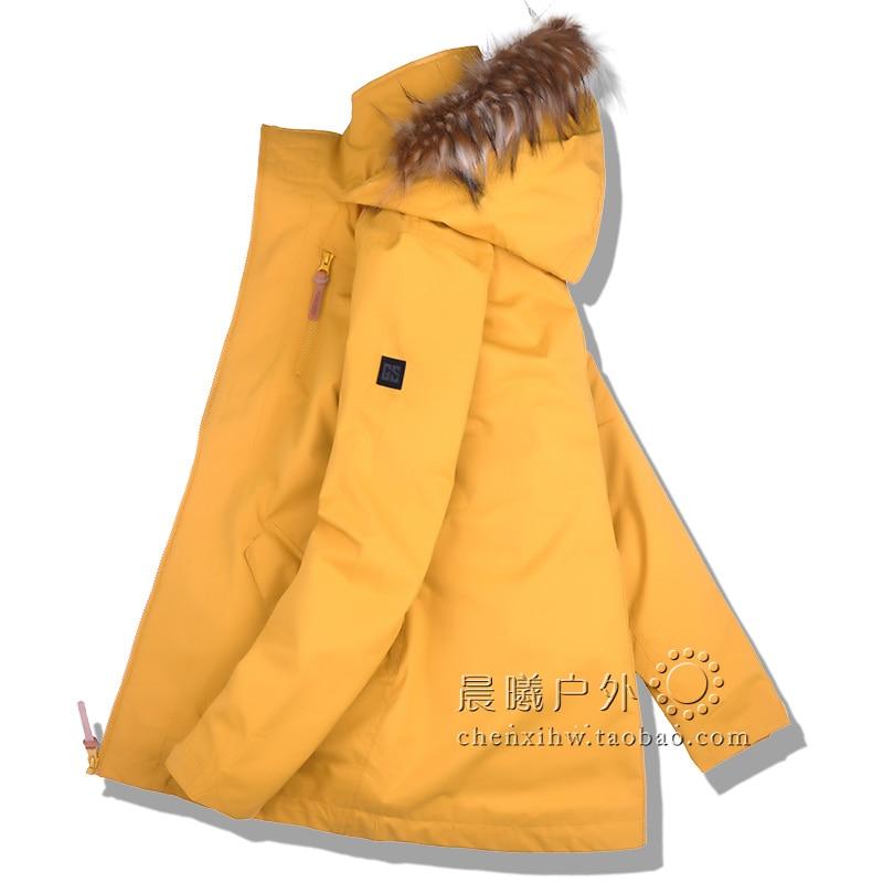 Fourrure à capuche GSOU neige femmes vêtements de Ski veste de Ski manteau de Snowboard coupe-vent imperméable à l'eau en plein air Sport porter femme hiver manteau