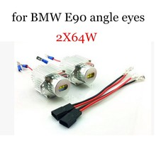 Top quality 2*64W LED Marker Angel Eyes fit for BMW E90 bulb light lamp hot sale
