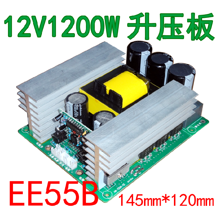 Anan Electronic Inverter 12V1200W Front Stage EE55 Core High Frequency Transformer Inverter Boost Module BoardAnan Electronic Inverter 12V1200W Front Stage EE55 Core High Frequency Transformer Inverter Boost Module Board