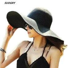 Модная пляжная шляпа от солнца, женские летние шляпы от солнца для женщин, соломенная шляпа от солнца с большими полями, складная пляжная шляпа для девушек