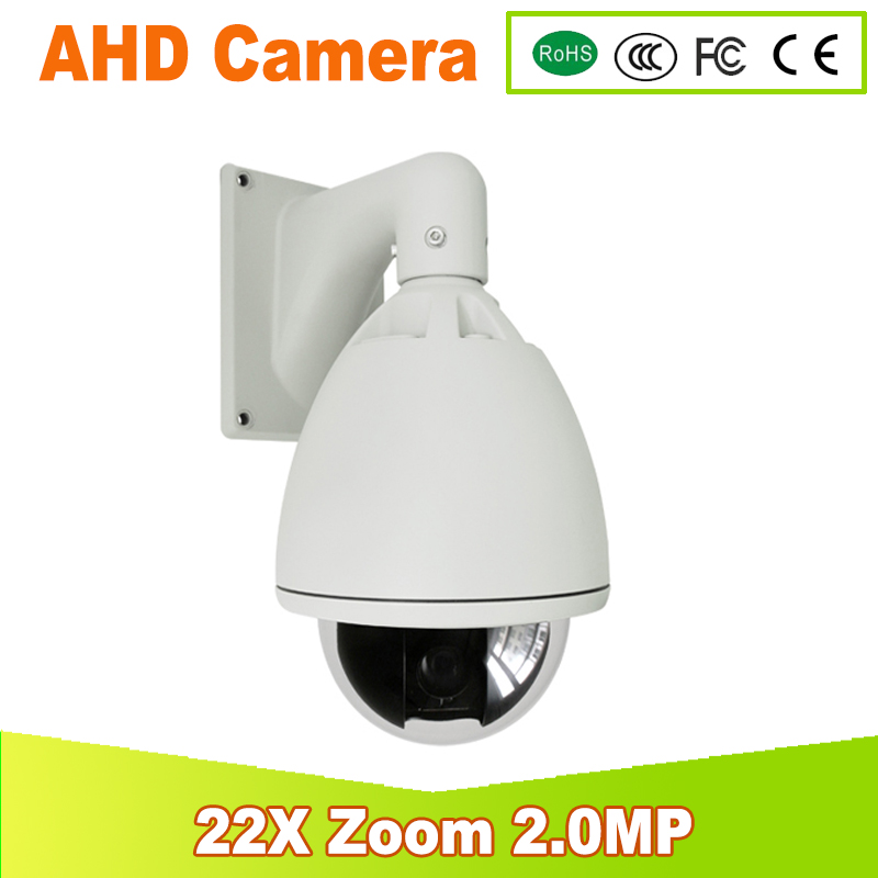 YUNSYE new Free shipping HD ahd 2MP 1080P Speed Dome PTZ Camera 22X ZOOM Surveillance Video Camera Waterproof IP66 ahd CAMERA 1080p ptz dome camera cvi tvi ahd cvbs 4 in 1 high speed dome ptz camera 2 0 megapixel sony cmos 20x optical zoom waterproof