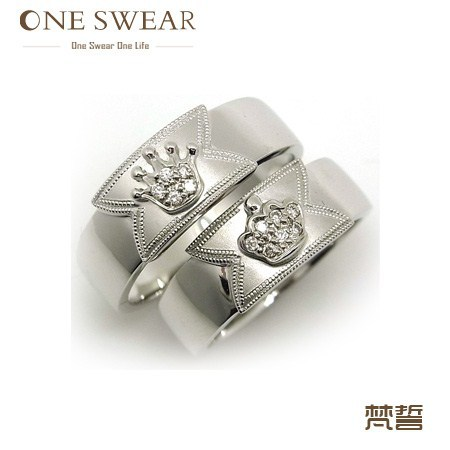 Oneswear King And Queen Romantic Diamond Couple Band Men And Women