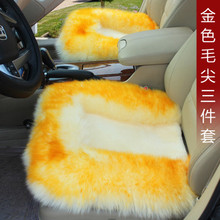 auto wool cushion pad for VW Polo PASSAT GOLF SANTANA Touran JETTA Tiguan BORA Sagitar magotan beetle Phaeton Touareg Lavida GOL car seat covers auto for vw polo passat golf santana touran jetta tiguan bora sagitar magotan beetle phaeton touareg lavida gol