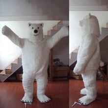 polar bear mascot costume fancy adult cosplay