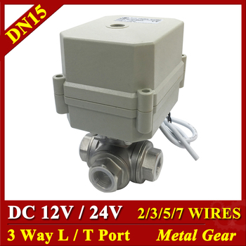 Tsai Fan actuator valve 1/2'' DC12V/24V 3 way L type 10Nm DN15 2/3/5/7 wires valve for water saving water heater clean water