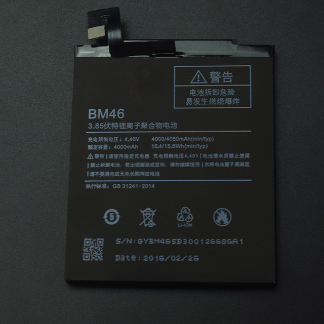 Battery for Xiaomi Redmi Note 3 BM46 High Quality 4000mAh Back-up Battery for Xiaomi Redmi Note 3 Pro/Prime Smartphone