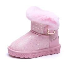 Зимняя детская обувь для девочек зимние сапоги детские модные сапоги Детская зимняя обувь теплая блестящая Пряжка кроличья шерсть от 3 до 13