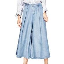 Лето 2017 джинсы женщина случайные высокой талией джинсы широкие брюки ноги джинсовые брюки свободные женская одежда