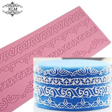 KLM-C005  Embossed Lace Silicone Mould Party birthday cake decoration tools