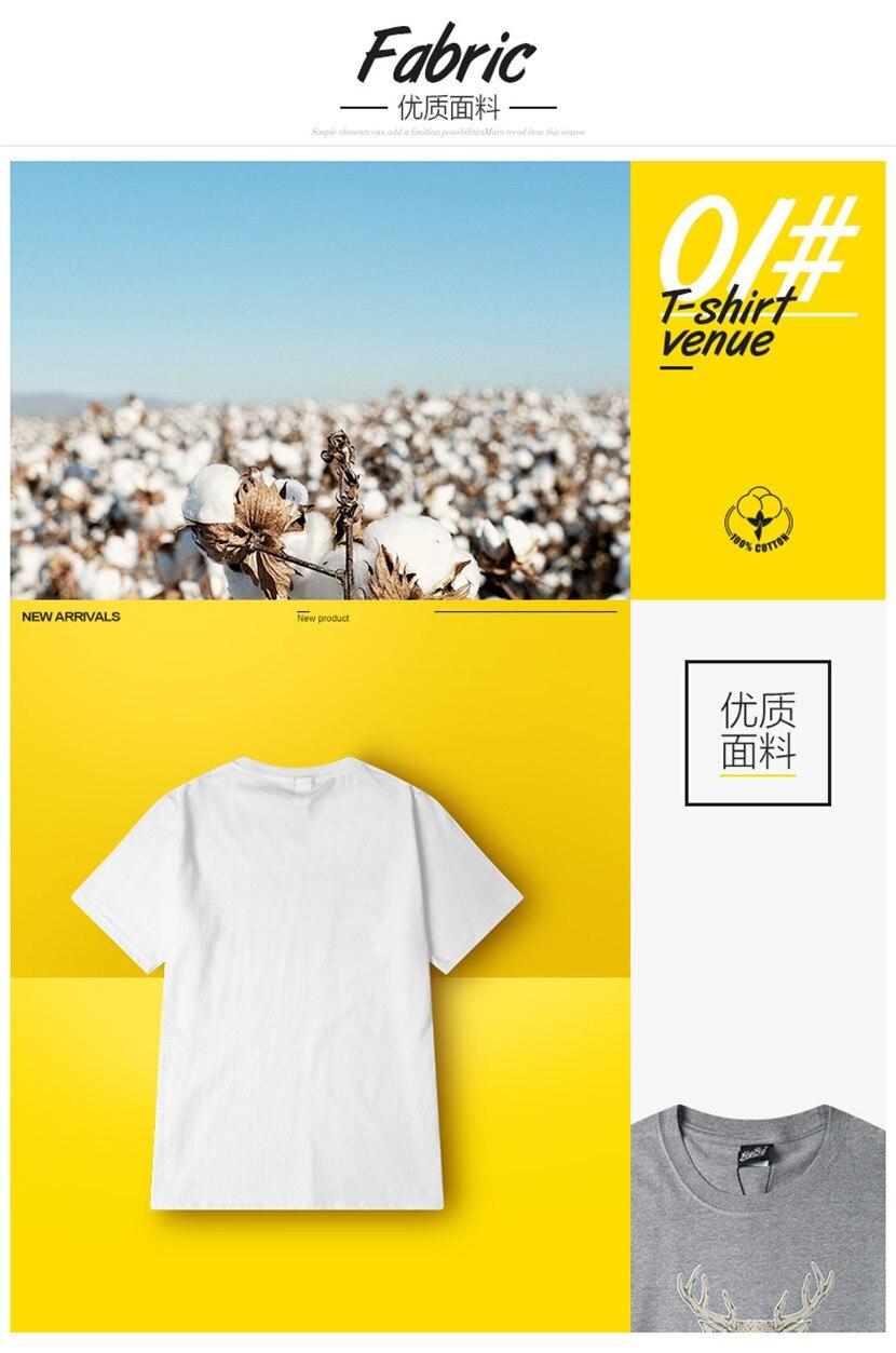Hip pot T-shirts16-1 (12)