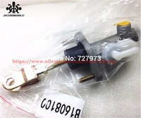 JICOSMOSLU: Clutch master cylinder FOR Lifan SOLANO 620 B1608100
