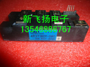 new in stock 4R3TI20Y-080