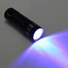 Black Mini Aluminum UV ULTRA VIOLET 9 LED FLASHLIGHT Torch Light Lamp Purple Light for Money Check Credit Card Check
