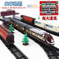 9.4M Train Model rail way 1/87 vintage Steam train tank truck passenger train assemble transport kids toys gift