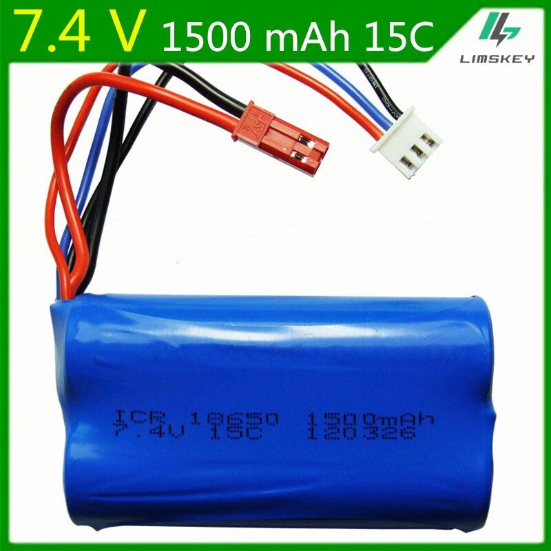 7.4 V 1500 mAH Lipo batterie Pour Huanqi 957 948 télécommande bateau WLtoys 12428 MJXRC F45 hélicoptère 7.4 V 1500 mAH JST plug 18650