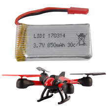 1pcs 3.7V 850mAh High Capacity li-po Battery For JXD 509G 510G RC Quadcopter rc helicopter parts rechargeable battery