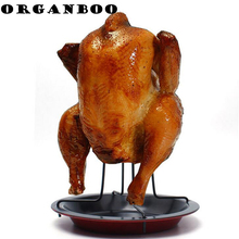 Chicken-Roaster-Rack Bowl Bbq-Accessories-Tools Barbecue-Grilling Baking Non-Stick ORGANBOO