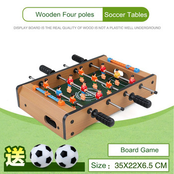 35*22*6.5CM Indoor Mini Soccer Tables Football Board Game Parent-Child Interaction Toys Wooden Four Poles Mini Table Football