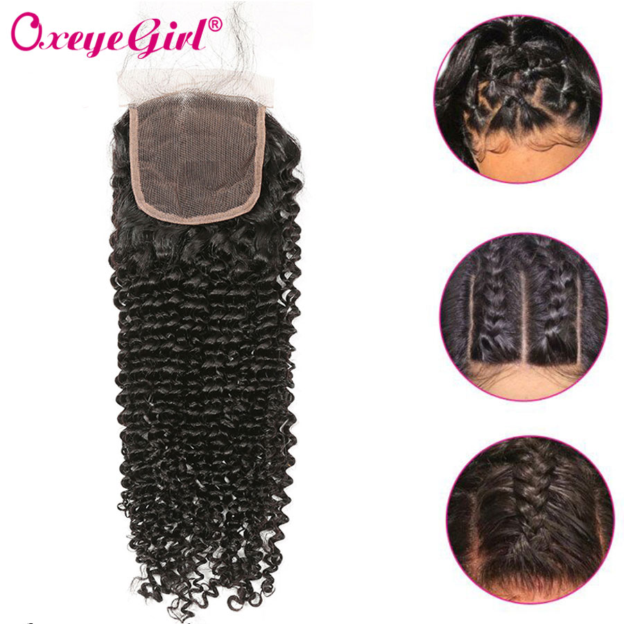 5x5 Lace Closure Brazilian Kinky Curly Bundles Closure 8
